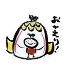 お茶摘み日和(個別スタンプ:12)