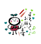 お茶摘み日和(個別スタンプ:13)