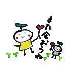 お茶摘み日和(個別スタンプ:14)