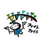 お茶摘み日和(個別スタンプ:16)