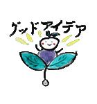 お茶摘み日和(個別スタンプ:17)