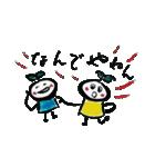 お茶摘み日和(個別スタンプ:19)