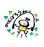 お茶摘み日和(個別スタンプ:21)