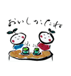 お茶摘み日和(個別スタンプ:25)