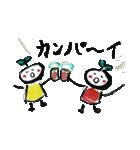 お茶摘み日和(個別スタンプ:26)