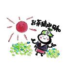 お茶摘み日和(個別スタンプ:27)