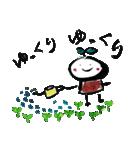 お茶摘み日和(個別スタンプ:28)