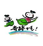 お茶摘み日和(個別スタンプ:29)