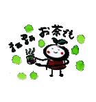 お茶摘み日和(個別スタンプ:30)