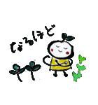 お茶摘み日和(個別スタンプ:31)