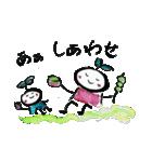 お茶摘み日和(個別スタンプ:32)
