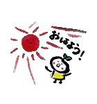 お茶摘み日和(個別スタンプ:34)