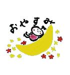 お茶摘み日和(個別スタンプ:35)