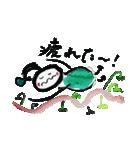 お茶摘み日和(個別スタンプ:36)
