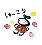 お茶摘み日和(個別スタンプ:37)