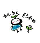 お茶摘み日和(個別スタンプ:38)