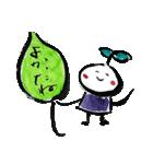 お茶摘み日和(個別スタンプ:39)