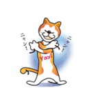 パフォーマンス猫キャラクター「ミュー」2(個別スタンプ:1)