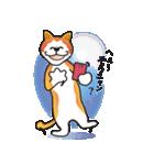 パフォーマンス猫キャラクター「ミュー」2(個別スタンプ:4)