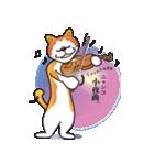 パフォーマンス猫キャラクター「ミュー」2(個別スタンプ:9)