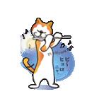 パフォーマンス猫キャラクター「ミュー」2(個別スタンプ:11)