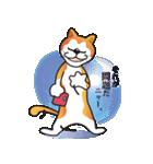 パフォーマンス猫キャラクター「ミュー」2(個別スタンプ:14)