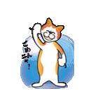 パフォーマンス猫キャラクター「ミュー」2(個別スタンプ:17)