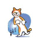 パフォーマンス猫キャラクター「ミュー」2(個別スタンプ:18)