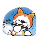 パフォーマンス猫キャラクター「ミュー」2(個別スタンプ:21)
