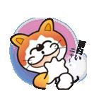 パフォーマンス猫キャラクター「ミュー」2(個別スタンプ:22)