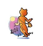 パフォーマンス猫キャラクター「ミュー」2(個別スタンプ:27)