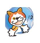 パフォーマンス猫キャラクター「ミュー」2(個別スタンプ:29)