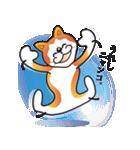 パフォーマンス猫キャラクター「ミュー」2(個別スタンプ:30)