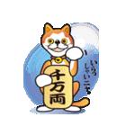 パフォーマンス猫キャラクター「ミュー」2(個別スタンプ:32)