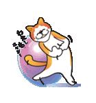 パフォーマンス猫キャラクター「ミュー」2(個別スタンプ:36)