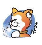 パフォーマンス猫キャラクター「ミュー」2(個別スタンプ:38)