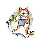 パフォーマンス猫キャラクター「ミュー」2(個別スタンプ:40)