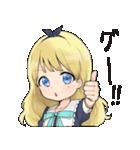 幼女すたんぷ3(個別スタンプ:01)
