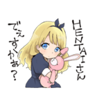幼女すたんぷ3(個別スタンプ:08)