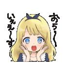 幼女すたんぷ3(個別スタンプ:09)
