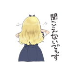 幼女すたんぷ3(個別スタンプ:12)