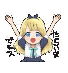 幼女すたんぷ3(個別スタンプ:13)