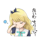 幼女すたんぷ3(個別スタンプ:14)