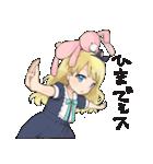 幼女すたんぷ3(個別スタンプ:15)