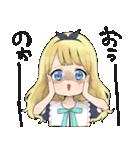 幼女すたんぷ3(個別スタンプ:16)