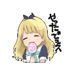 幼女すたんぷ3(個別スタンプ:17)