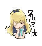 幼女すたんぷ3(個別スタンプ:18)