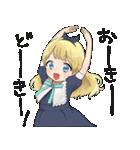 幼女すたんぷ3(個別スタンプ:19)