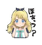 幼女すたんぷ3(個別スタンプ:20)