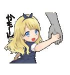 幼女すたんぷ3(個別スタンプ:21)